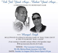 Voh Jab  Yaad Aaye.. Musical Homage