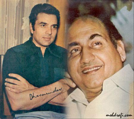 Mohd Rafi and Dharamendra