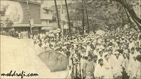 Mohd Rafi's 27th Death Anniversary