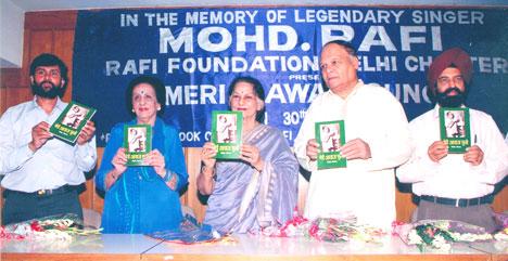 Meri Awaz Suno Book Release