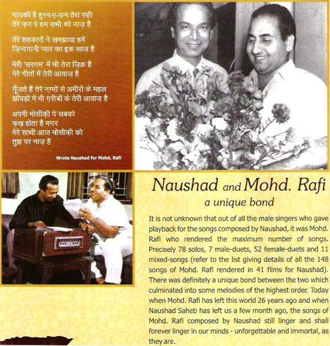 Birthday celebration of Rafi and Naushad