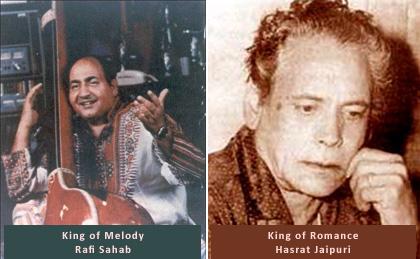 Mohd Rafi and Hasrat Jaipuri