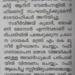 Desabhimani-news