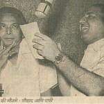 "Mohd Rafi with Naushad during recording the song ""Tu Ganga ki Mauj Mein"" for the film Baiju Bawra"