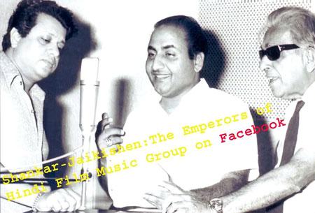 Rafi Sahab with Jaikishen and Harindranath Chattopadhyay