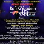 01  Rafi Ki Yaadein