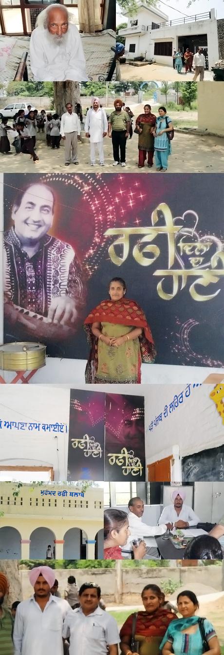 Visit to Kotla Sultan Singh