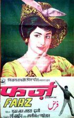 Farz (1967) film poster