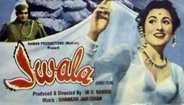 Jwala Poster