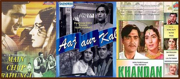 Posters of Main Chup Rahungi, Aaj Aur Kaland Khandan