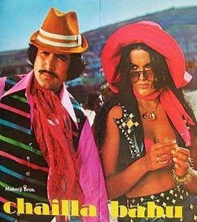 Chaila Babu