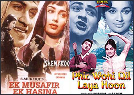 Ek Musaphir Ek Haseena and Phir Wohi Dil Laaya Hoon