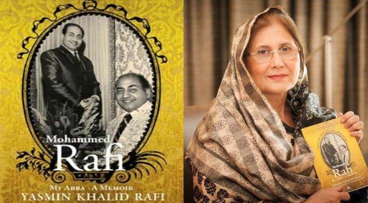 Mohammed Rafi - My Abba A Memoire