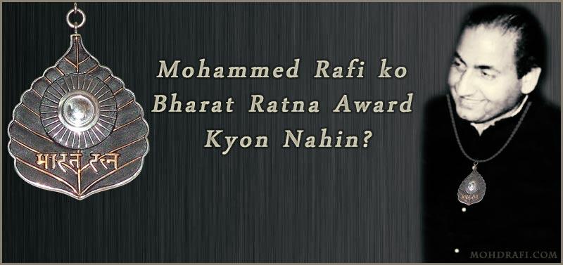 Mohammed Rafi ko  Bharat Ratna Award  Kyon Nahin?