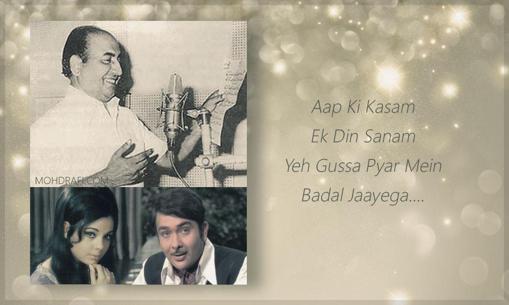 Mohammed Rafi : The amusing voice of Randhir Kapoor