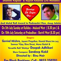 Shammi Kappor and Rajesh Khanna live melodies